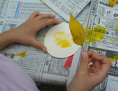 秋とかくれんぼ_b0049307_1555180.jpg
