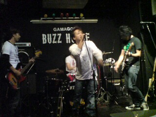 2008.11.1 『Anarchy in the 蒲郡』 _b0123708_14365597.jpg
