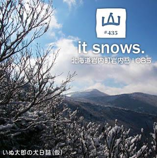 #435 it snows. Revised edition._b0052312_1984685.jpg