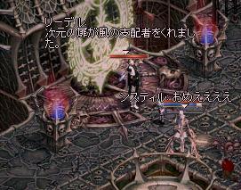 f0101117_2121334.jpg