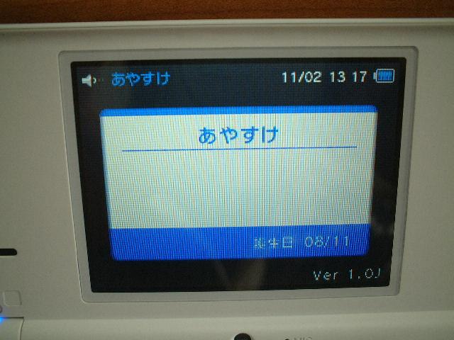 b0030122_20395068.jpg