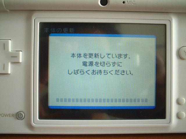 b0030122_20402469.jpg