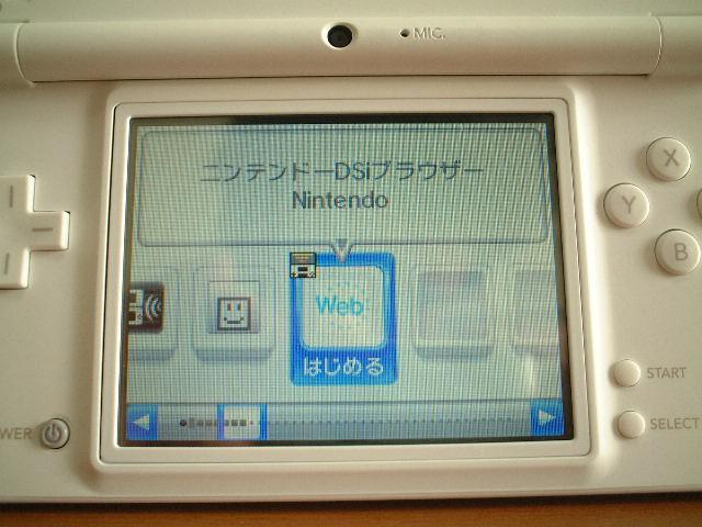 b0030122_20411425.jpg