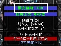 c0138727_1153599.jpg