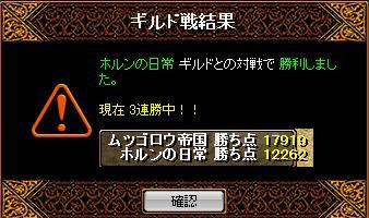f0152131_20575499.jpg