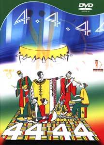 Youssou N\'Dour_d0010432_021350.jpg