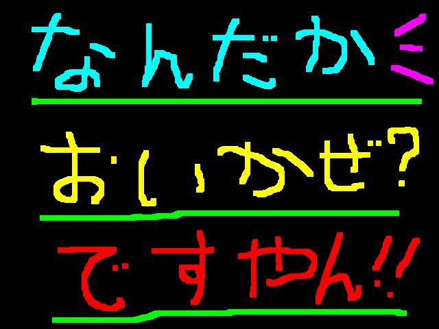 f0056935_12323218.jpg