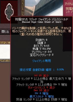 f0191443_23111031.jpg