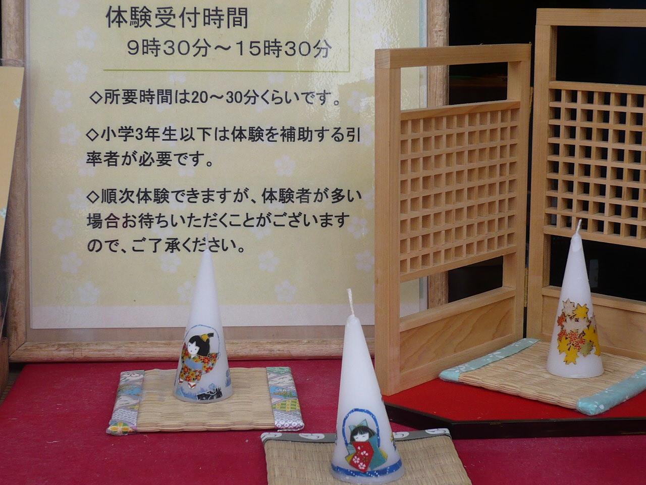 【速報】 『房総のむら』秋祭り情報_f0193752_193047100.jpg