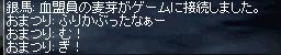 b0128058_2326599.jpg