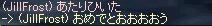 b0128058_23302220.jpg
