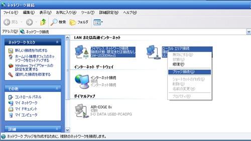 b0043865_222747.jpg