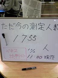 f0103873_2035640.jpg