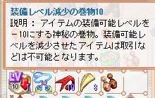 c0135302_205910100.jpg