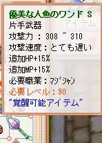 c0135302_2104795.jpg
