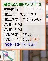 c0135302_2114026.jpg