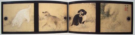 朝鮮王朝の絵画と日本 @栃木県立美術館_b0044404_12573431.jpg