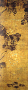 朝鮮王朝の絵画と日本 @栃木県立美術館_b0044404_1305045.jpg