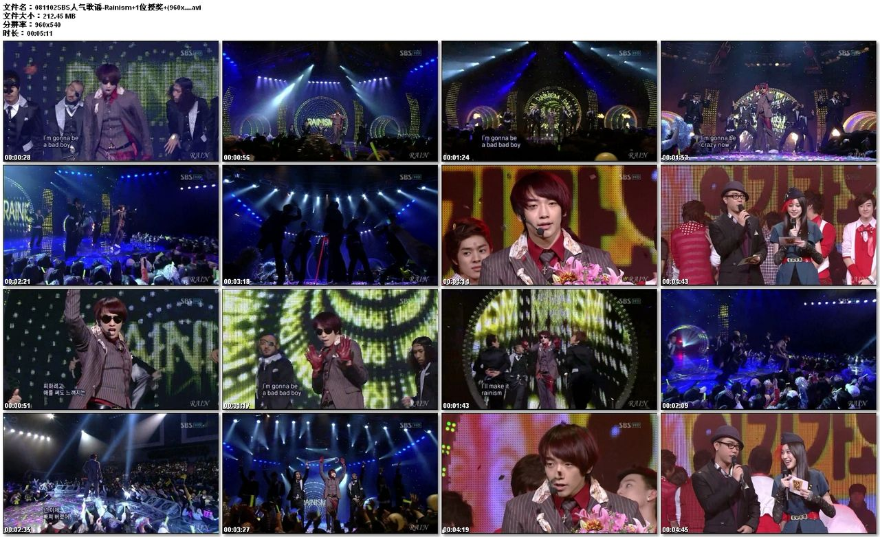 """SBS \""""Family\'s Come Out\"""" Preview _c0047605_911814.jpg"""