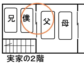 e0011511_19341677.jpg