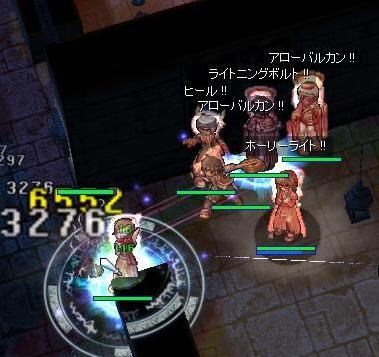f0176011_20122712.jpg