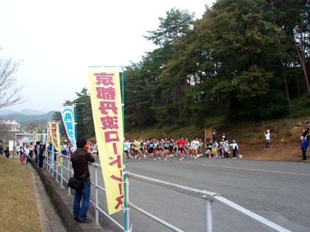 京都丹波ロードレース_e0048413_18414398.jpg