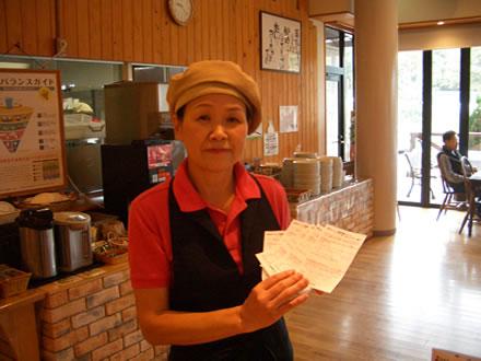 9月のお食事券プレゼント当選者発表♪   _d0063218_222970.jpg
