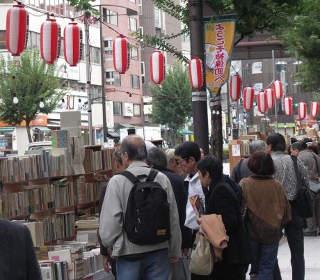 神田神保町 古書店まつり_e0059721_1254847.jpg