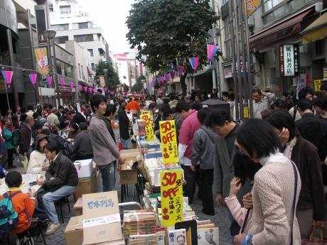 神田神保町 古書店まつり_e0059721_1291378.jpg