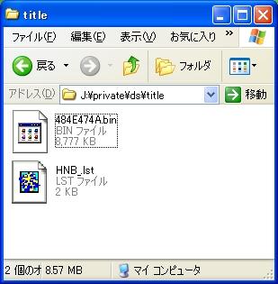 b0030122_652736.jpg
