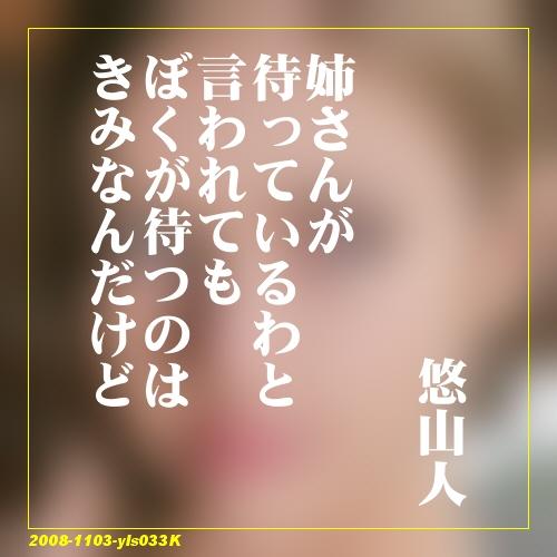 f0188432_77181.jpg