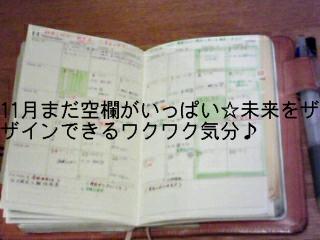 f0164842_11475524.jpg