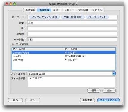 b0026543_15211996.jpg