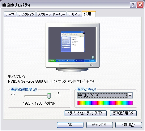 f0191443_22244220.jpg
