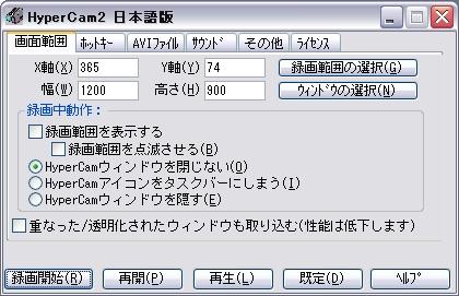 f0191443_22412285.jpg