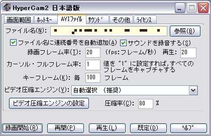 f0191443_2249064.jpg