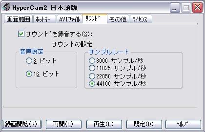 f0191443_2312516.jpg