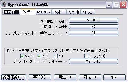 f0191443_23243348.jpg