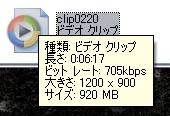 f0191443_2336232.jpg