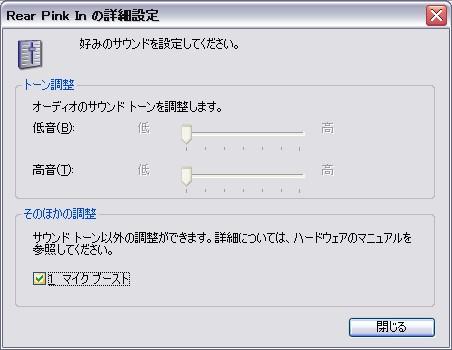 b0002644_23383773.jpg