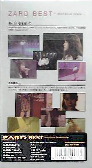f0198546_732410.jpg