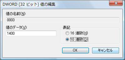 c0070849_13523229.jpg