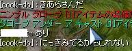f0031049_795840.jpg