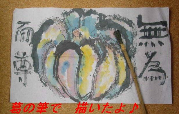 f0179357_953364.jpg