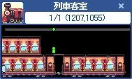 b0111560_2225611.jpg