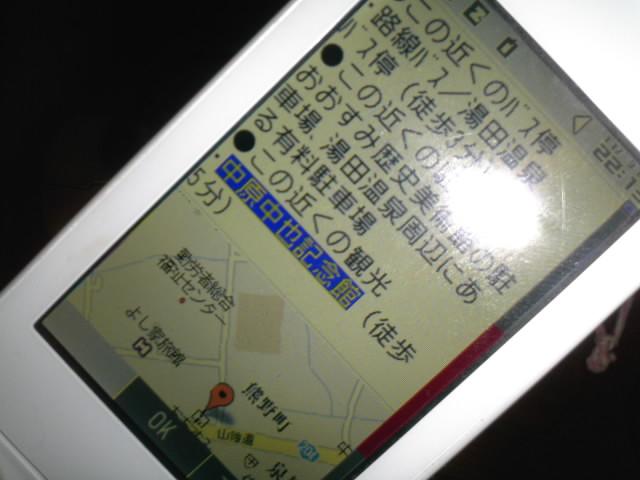 b0130261_2313996.jpg