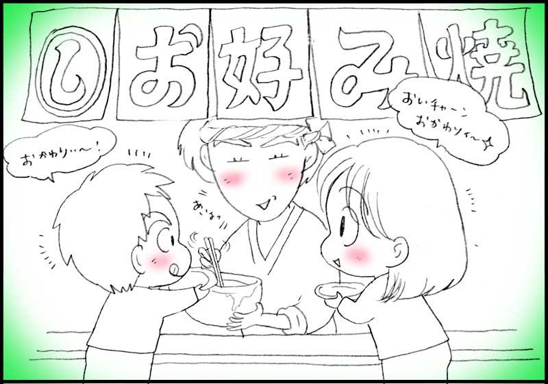 お好み屋、しーサン↑↑↑_f0119369_20123848.jpg