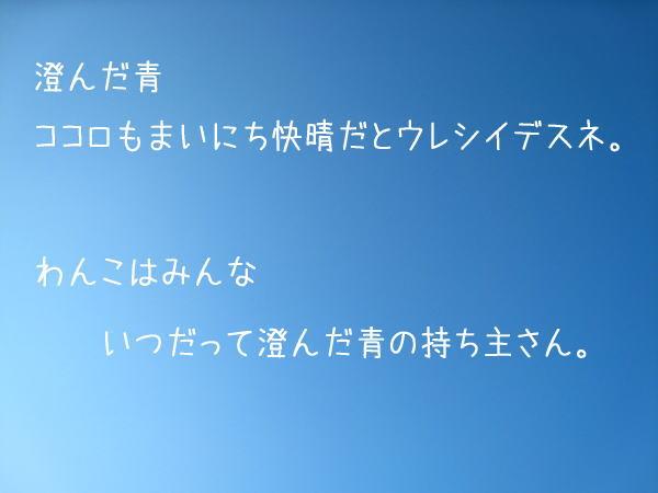 f0187974_22585974.jpg