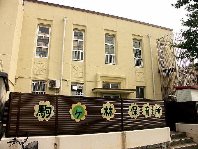 旧駒ヶ林町公会堂_f0116479_1744667.jpg