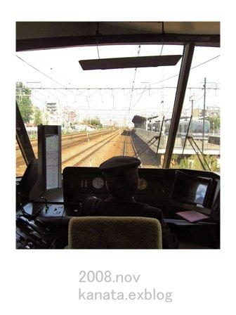 f0120483_16323218.jpg